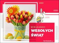 eKartki elektroniczne z tagiem: Bukiet kwiatów Bukiet wielkanocnych tulipanów,