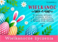 eKartki Wielkanoc Kartka pełna życzeń!,