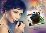 eKartki elektroniczne z tagiem: Herbata Zaparzy³am herbatkê,