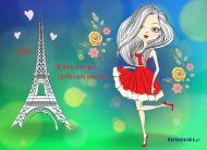 eKartki Imieninowe Paryskie imieniny,