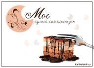 eKartki Imieninowe Moc ¿yczeñ imieninowych,