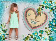 eKartki elektroniczne z tagiem: e Pocztówki online Najlepsze życzenia dla mamy,