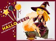 eKartki elektroniczne z tagiem: e-Kartka na Halloween Uroki Halloween,