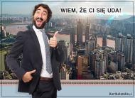 eKartki elektroniczne z tagiem: e-Kartka powodzenia Wiem że Ci się uda!,
