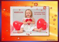 eKartki elektroniczne z tagiem: Darmowe e-Kartki na Dzieñ Taty Czerwone serce,