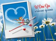 eKartki elektroniczne z tagiem: Kartki elektroniczne na Dzieñ Ojca W Dniu Ojca,