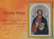 eKartki Religijne Dzieła Pana,