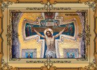 eKartki Religijne Obraz Jezusa,