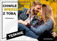 eKartki elektroniczne z tagiem: Darmowe e-kartki Chwile spędzone z Tobą!,