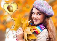eKartki elektroniczne z tagiem: e-Kartki jesień Uwielbiam jesień,