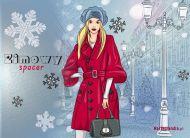 eKartki elektroniczne z tagiem: Kartki zima Zimowy spacer,