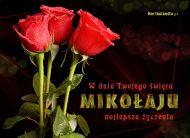 eKartki Imienne męskie e-Kartka dla Mikołaja,