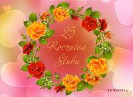eKartki Kwiaty 25 Rocznica Ślubu,
