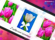 eKartki Kwiaty Z najlepszymi życzeniami,