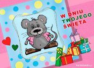 eKartki Dzień Dziecka W dniu Twojego święta!,